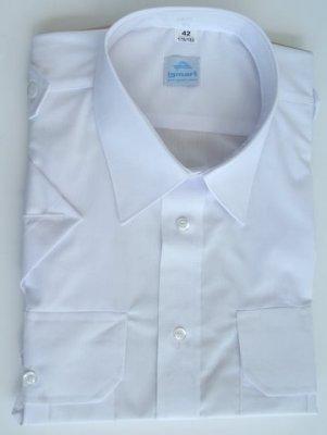 Koszula służbowa biała z krótkim rękawem